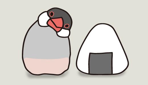 【文鳥の友2号】読者コーナーおたより募集