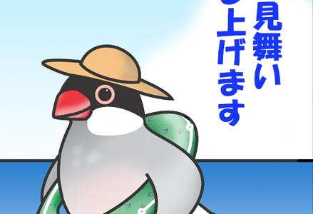 初めて描いた文鳥