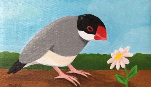 文鳥と小さき花