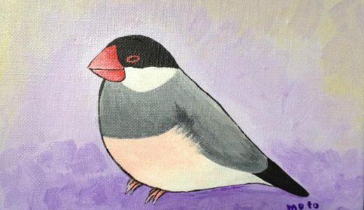 桜文鳥のイラスト(2014)